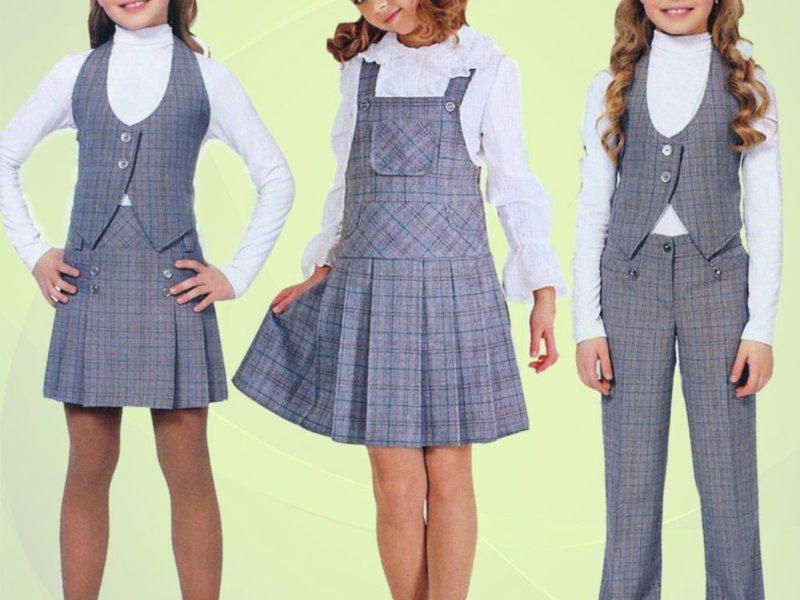 Индивидуальный пошив школьной формы на заказ. Днепропетровск